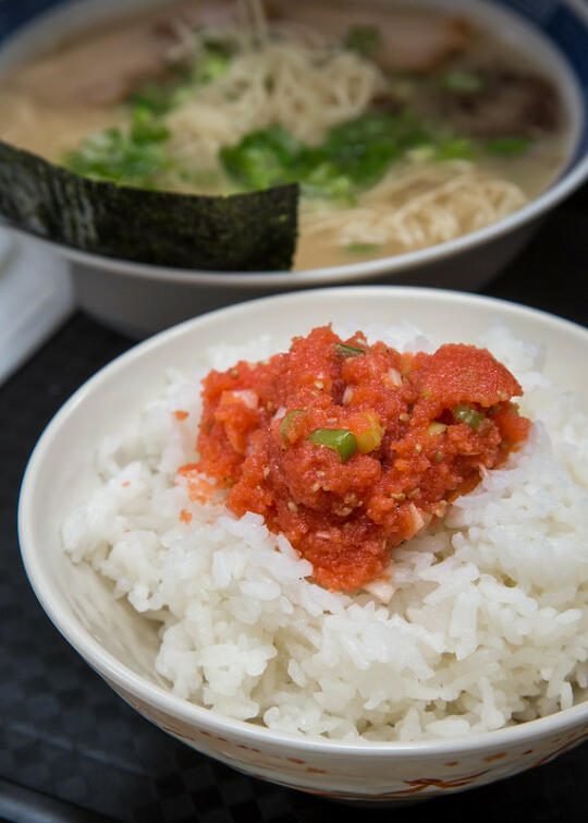 Spicy cod roe rice bowl