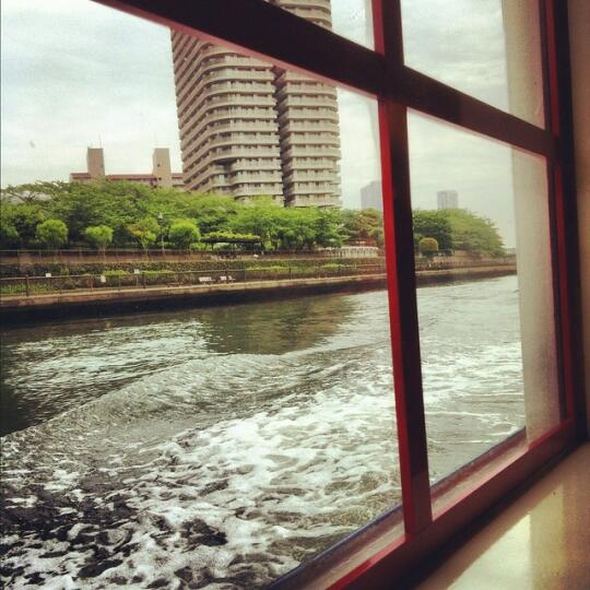 View from the waterbus