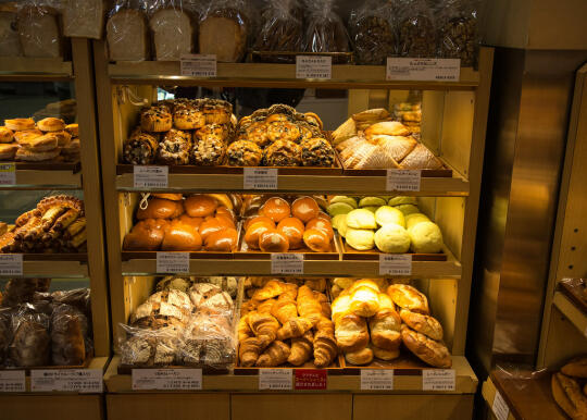 Display at the bakery