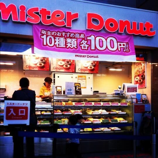 Mister Donut