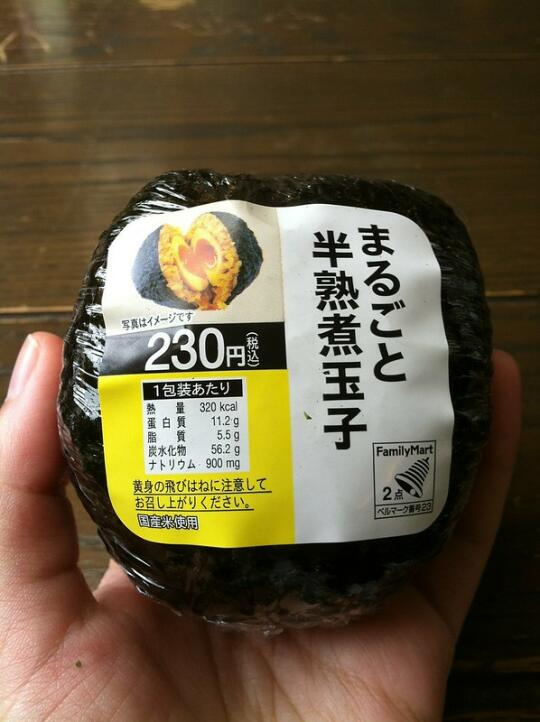 Egg onigiri packaging