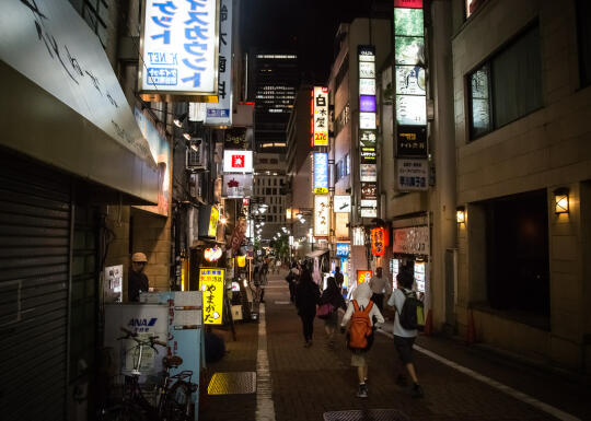 Walking around Shibuya