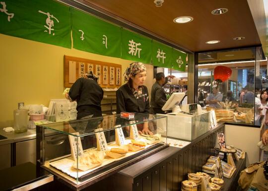 Mochi shop
