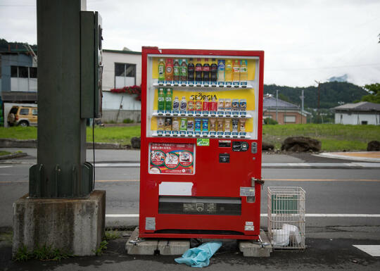 Classic Japanese drink vending machine