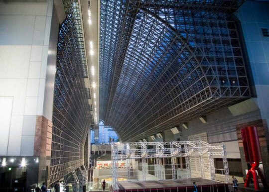 The roof of Kyoto Station