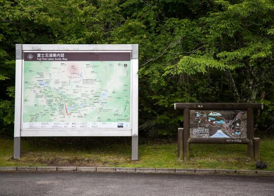 Map outside