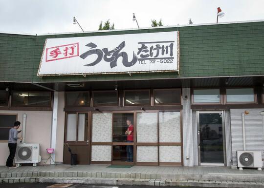 Mr. Fuji inside the udon shop