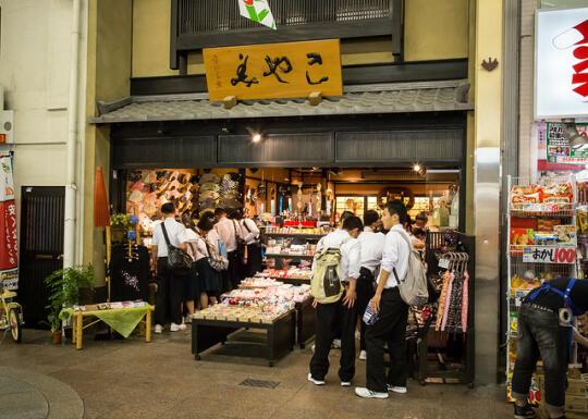 Shop near Nishiki market