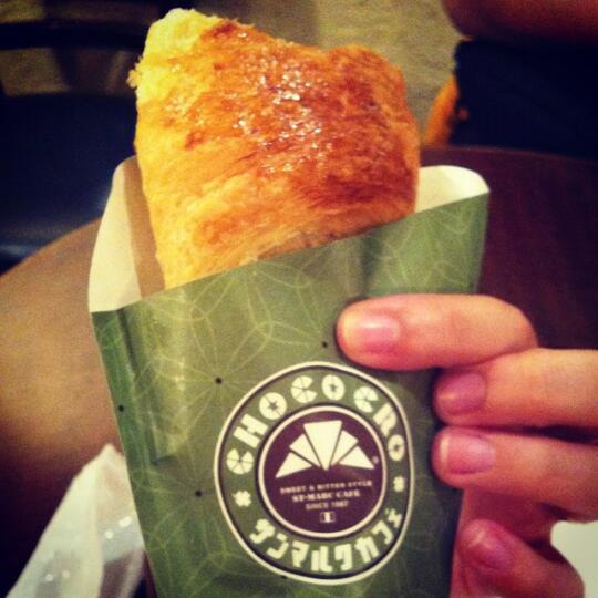 Choco Cro Matcha Daifuku Croissant
