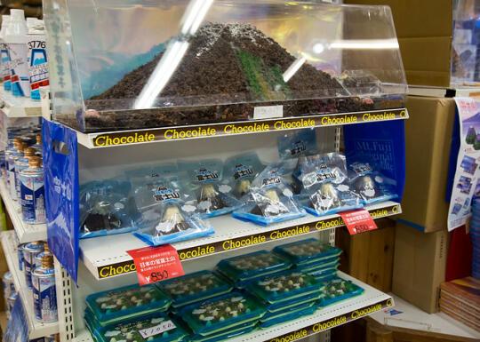Chocolates at the Mt. Fuji gift shop
