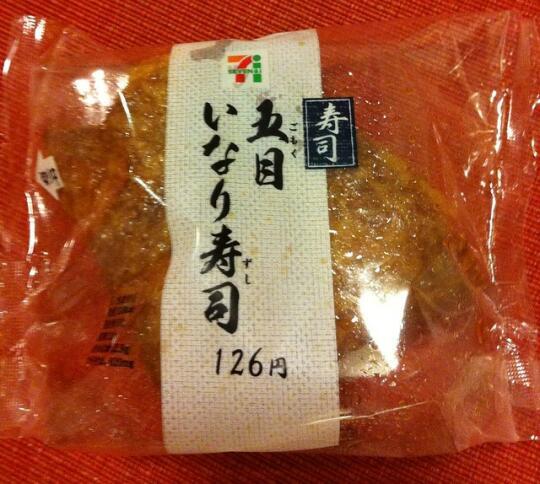 Inari from 7-11