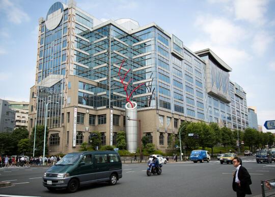 Architecture near the Tokyo Dome