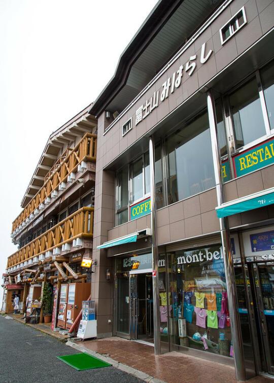 Mt. Fuji gift shop