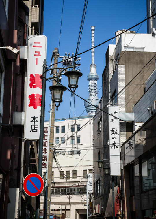 View of the Skytree from a side street