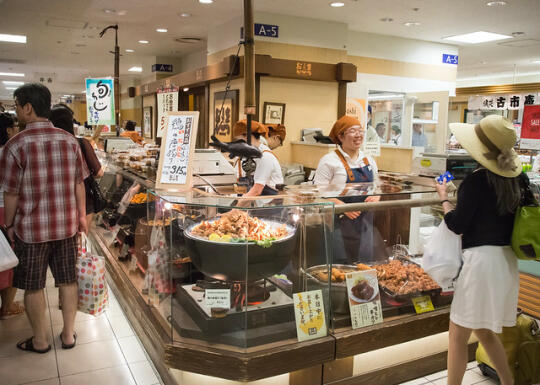Tebasaki shop