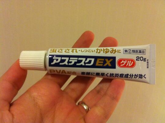 Itch cream