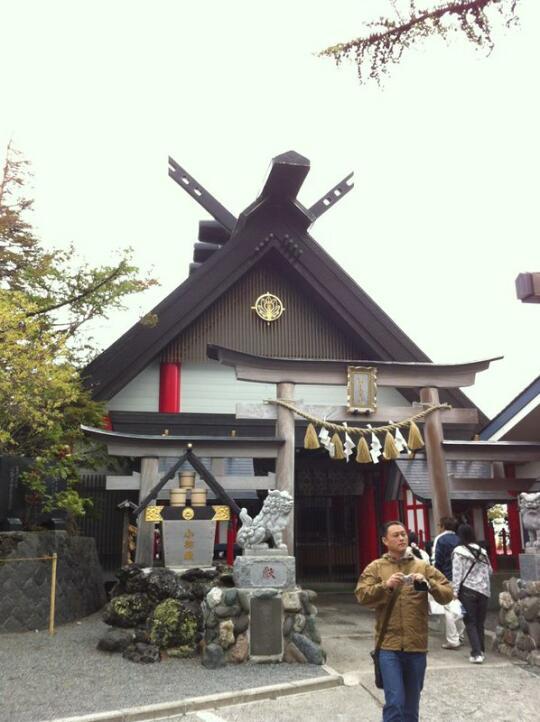 Temple at Mt. Fuji