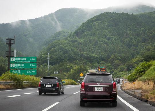 Driving to Mt. Fuji
