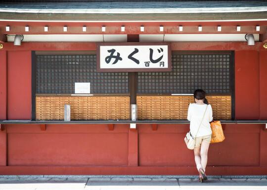 Fortune telling at the Sensoji temple