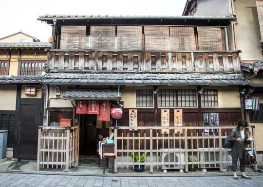 A restaurant in the Gion area