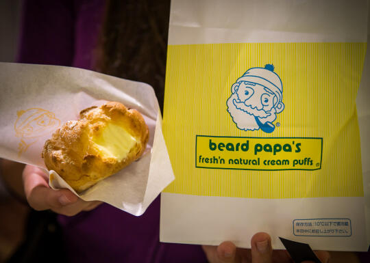Beard Papa's classic cream puff
