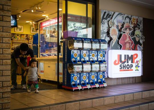 Anime store