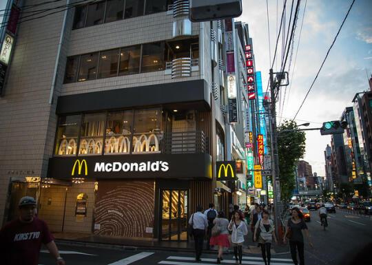 McDonalds in Roppongi Hills