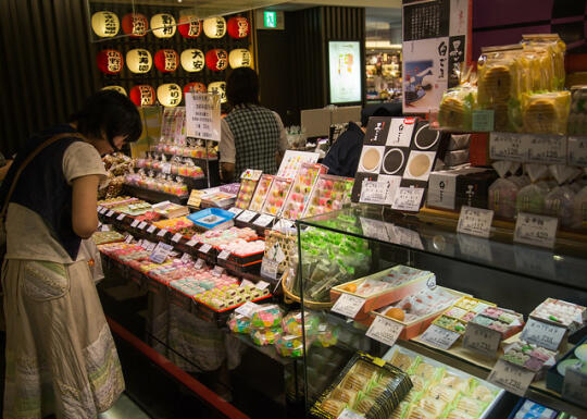 Confectionary shop