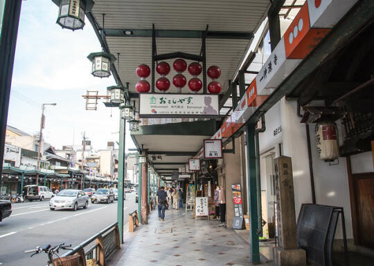 Signs on the main street in the Gion area