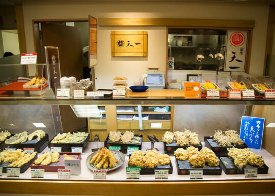 Tempura shop