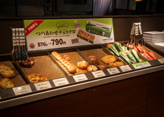 Pastries at Choco Cro