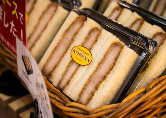 Tonkatsu sandwiches