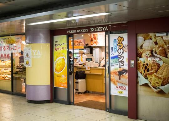 Kobeya Bakery