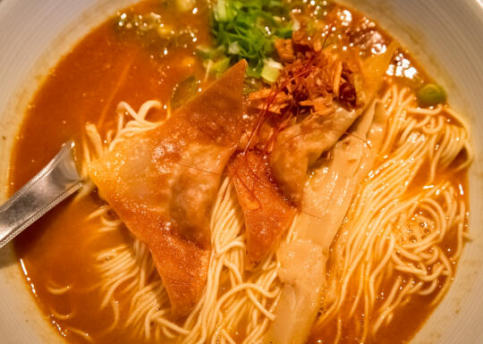 Son's Tom Yum Ramen