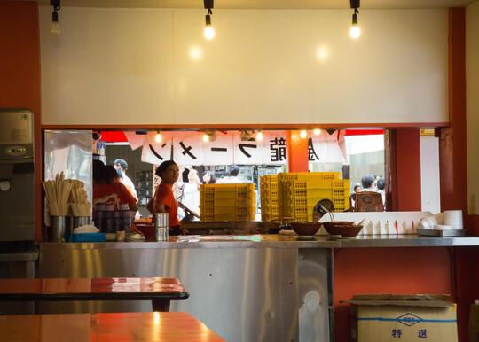 Inside of the ramen shop