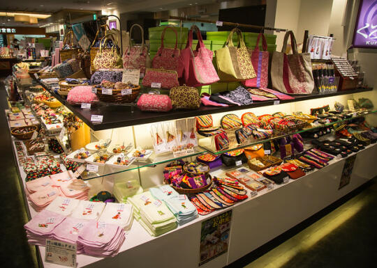 Purse shop