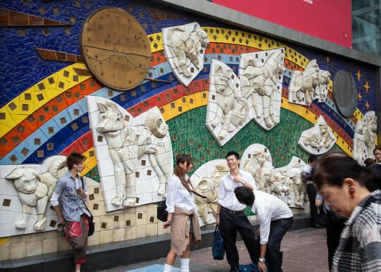 Train station mosaic