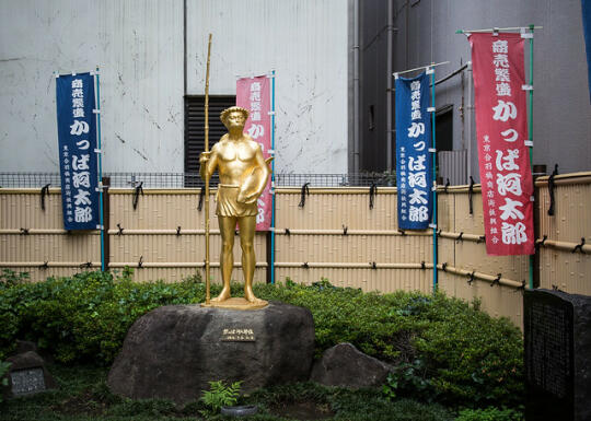 Golden statue