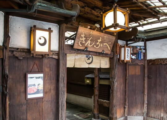 Entrance to a restaurant in Gion