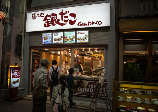 Gindaco - takoyaki restaurant
