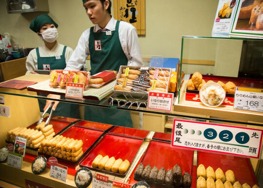 Inari shop