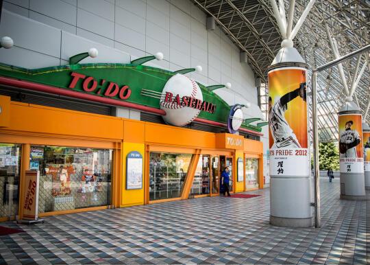 Baseball souviner shop at Tokyo Dome