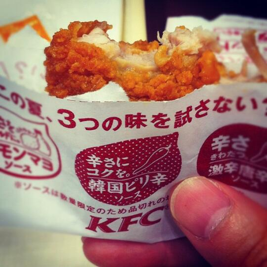 KFC chicken strip