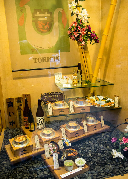 Torigin window display