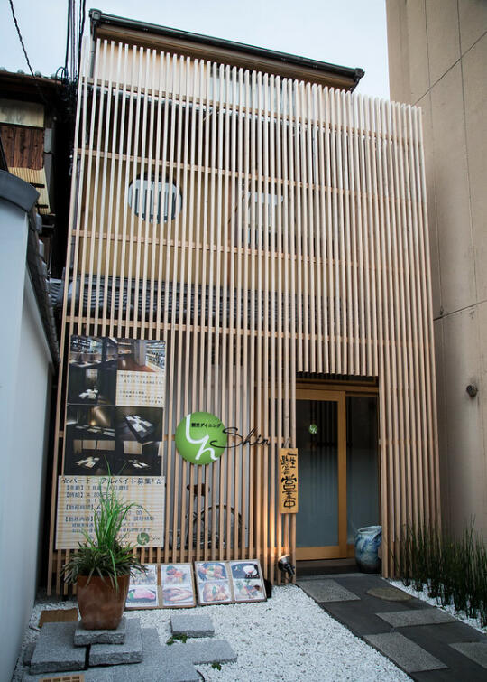 A restaurant in Gion