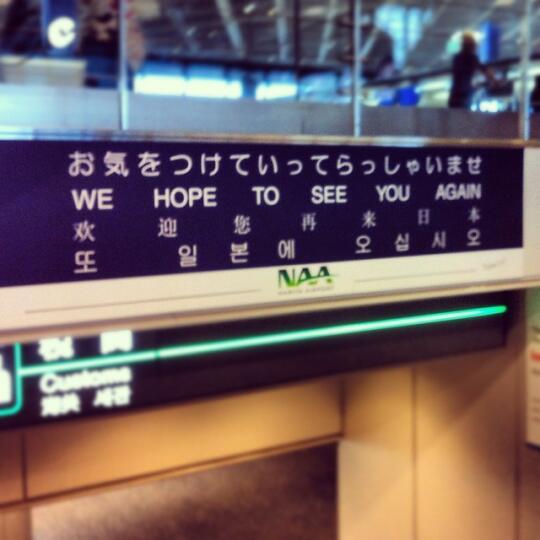 At the airport.  Goodbye Japan!