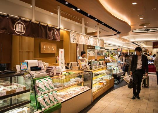 Shops inside Ecute