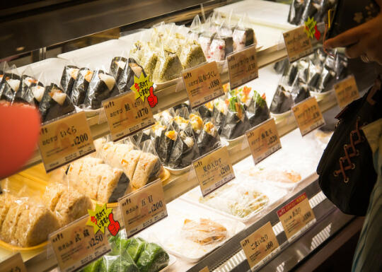Onigiri display