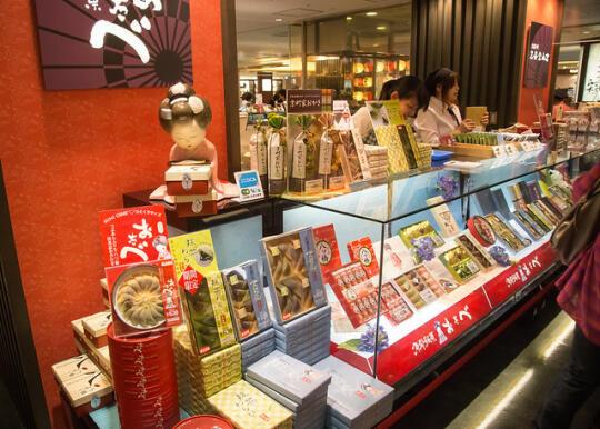 Yatsu hashi shop