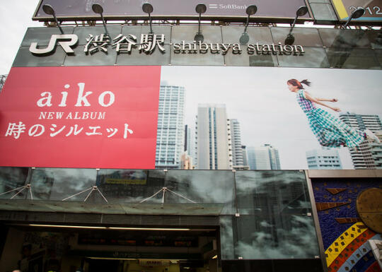 Shibuya JR Station